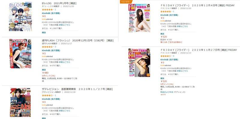 5雑誌:約10,000冊