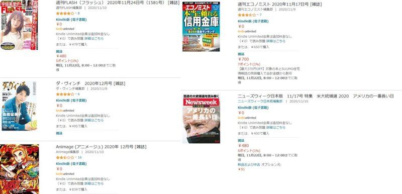 6雑誌:約10,000冊