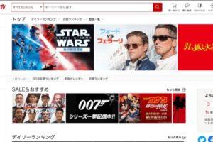Rakuten-TVのTOPページ