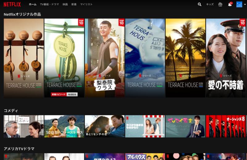 NetflixのTOPページ