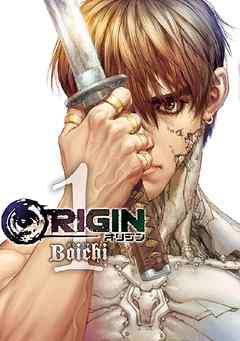 『ORIGIN』の表紙