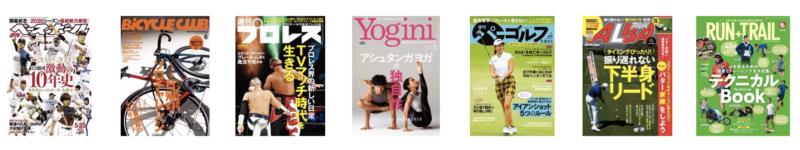 tabuhoのスポーツ雑誌
