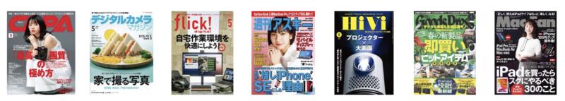 tabuhoの家電・テレビ雑誌