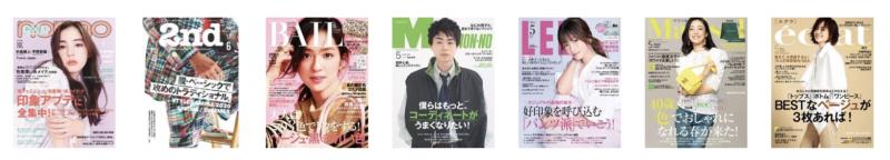 tabuhoのファッション雑誌