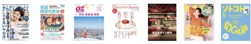 tabuhoのライフスタイル雑誌