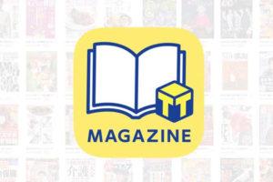 Tマガジンのロゴ