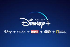 Disney+のロゴ
