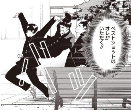 『潔癖男子!青山くん』コマ10