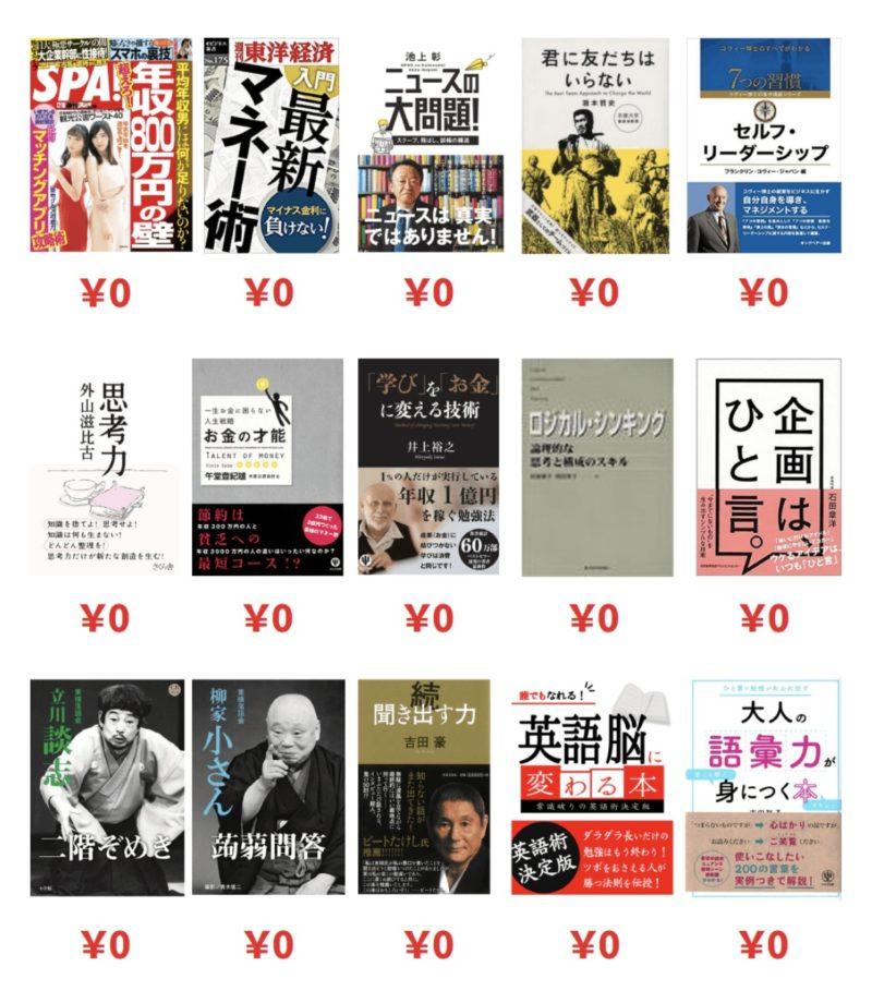 audiobook.jpのサイト画像1