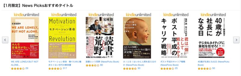 10【○月限定】!の読み放題タイトルがある!