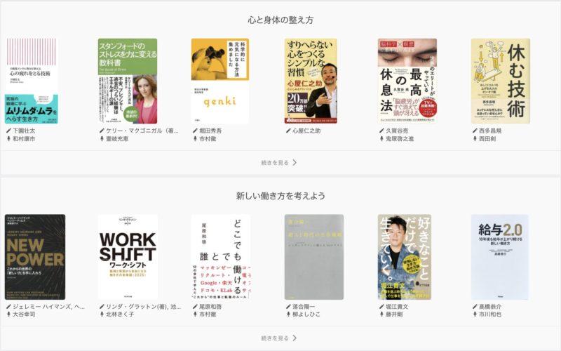 audiobook.jpのサイト画像