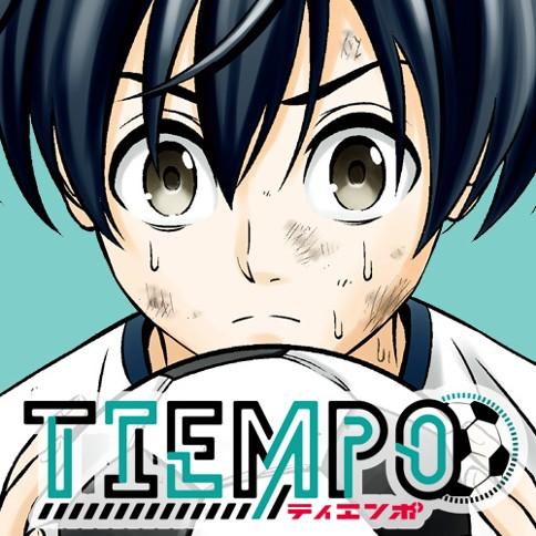 『TIEMPO―ティエンポ―』アイキャッチ画像