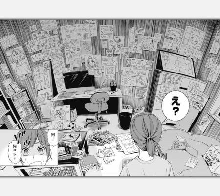 『TIEMPO―ティエンポ―』コマ③