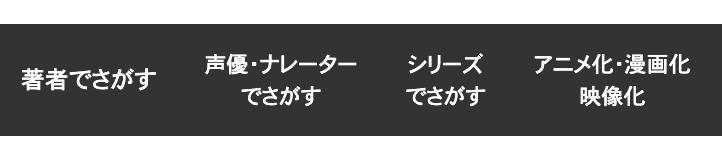 kikubonの特徴④