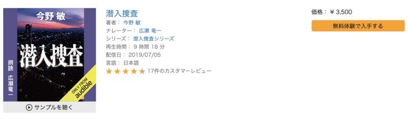 kikubonの特徴③-1