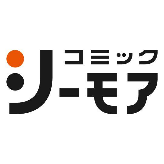 コミックシーモアのロゴ