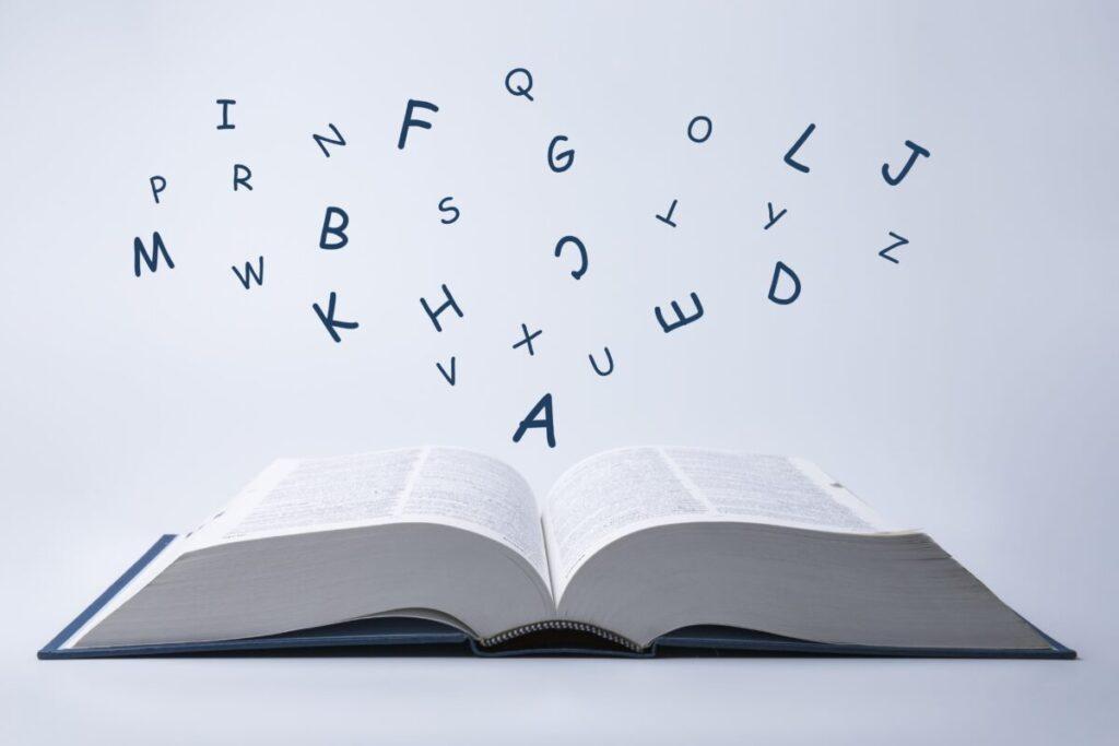 辞書のイメージ