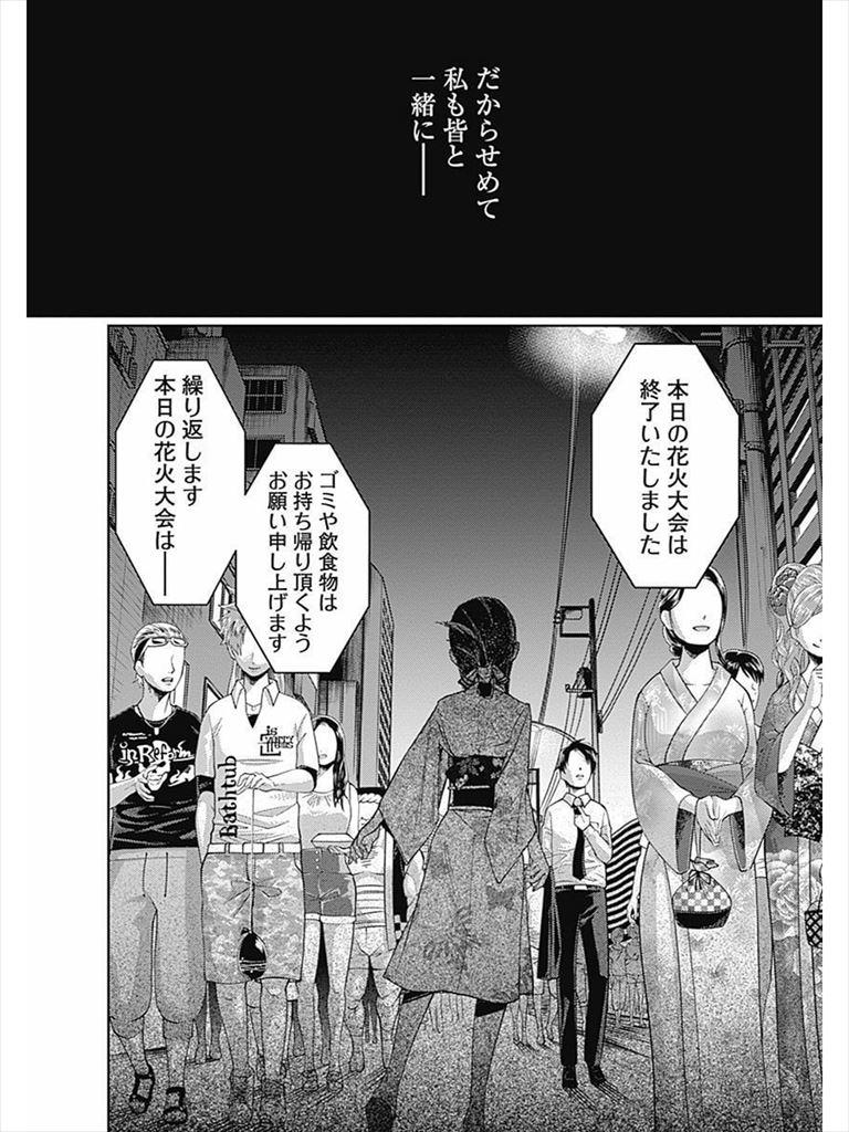 花火大会のシーン②