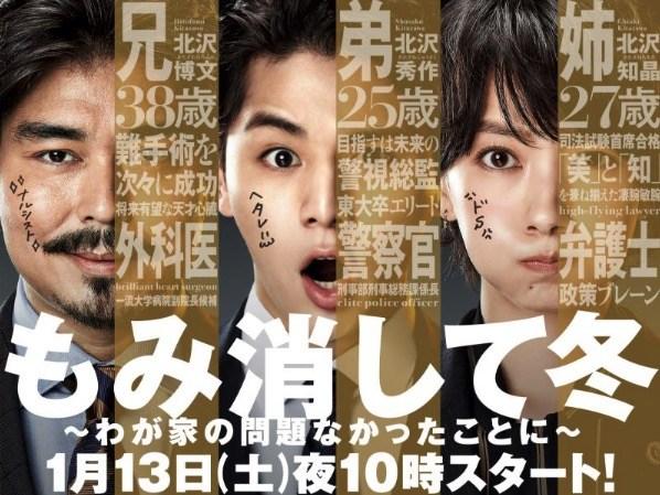 f:id:entertainmentgasukidesu:20180116194214j:plain