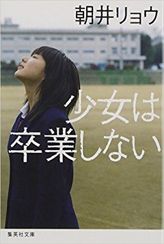f:id:entertainmentgasukidesu:20180126231435j:plain