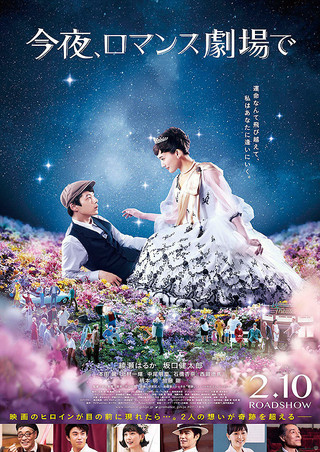 f:id:entertainmentgasukidesu:20180218212017j:plain