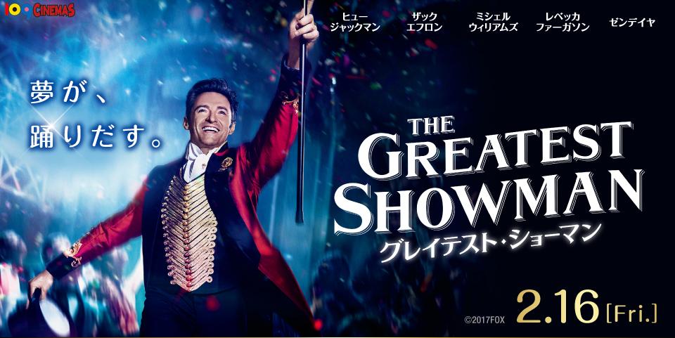 f:id:entertainmentgasukidesu:20180304151159j:plain