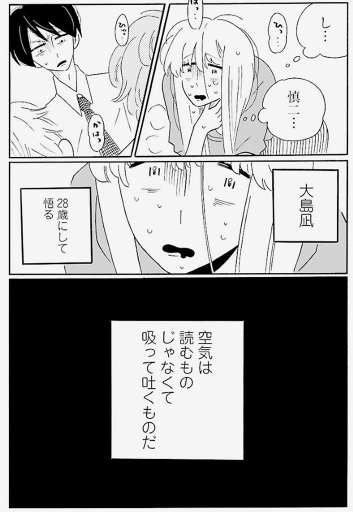 f:id:entertainmentgasukidesu:20180401165352j:plain