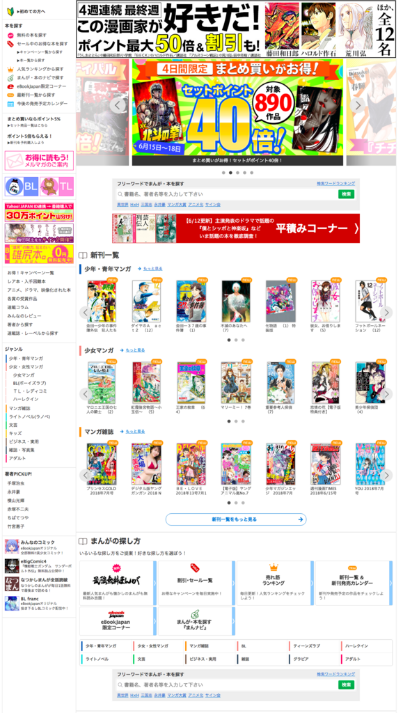 f:id:entertainmentgasukidesu:20180617011346p:plain