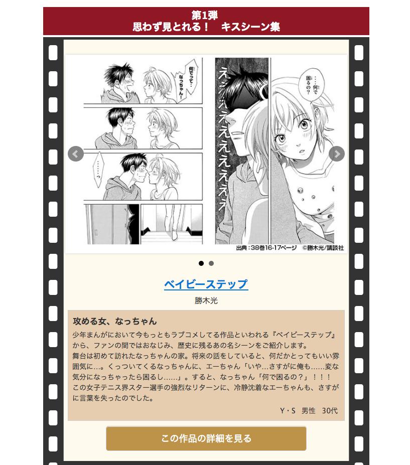 f:id:entertainmentgasukidesu:20180617012210p:plain