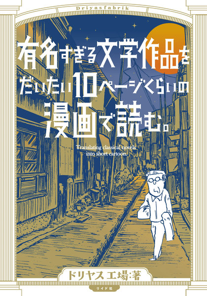 f:id:entertainmentgasukidesu:20180624123445j:plain