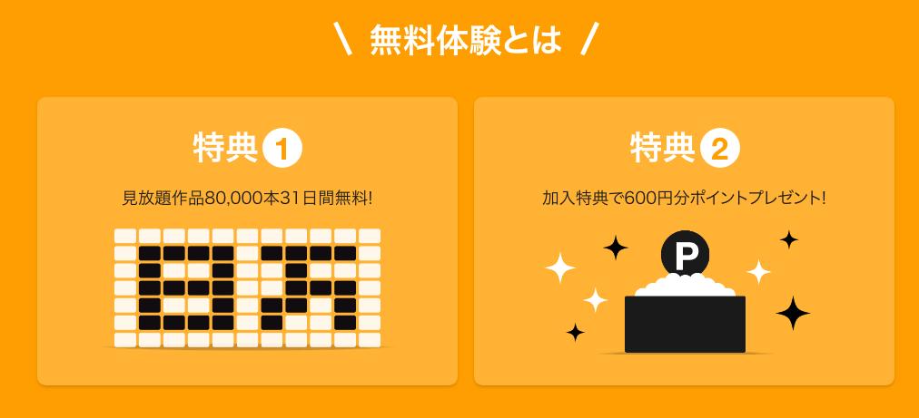 f:id:entertainmentgasukidesu:20180724085940p:plain