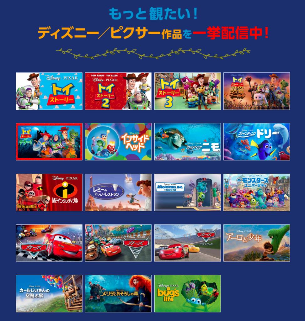f:id:entertainmentgasukidesu:20180724090110p:plain