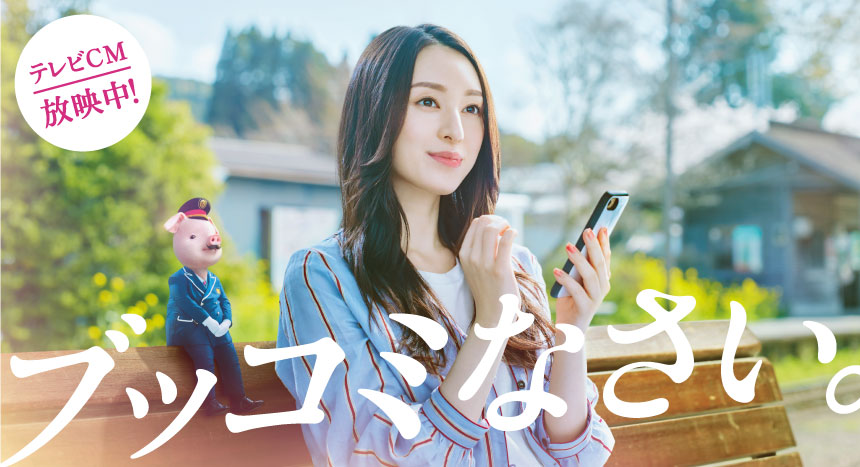 f:id:entertainmentgasukidesu:20180917223439j:plain