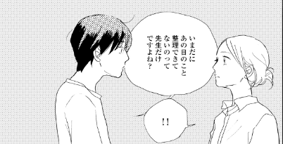 f:id:entertainmentgasukidesu:20190513164038p:plain